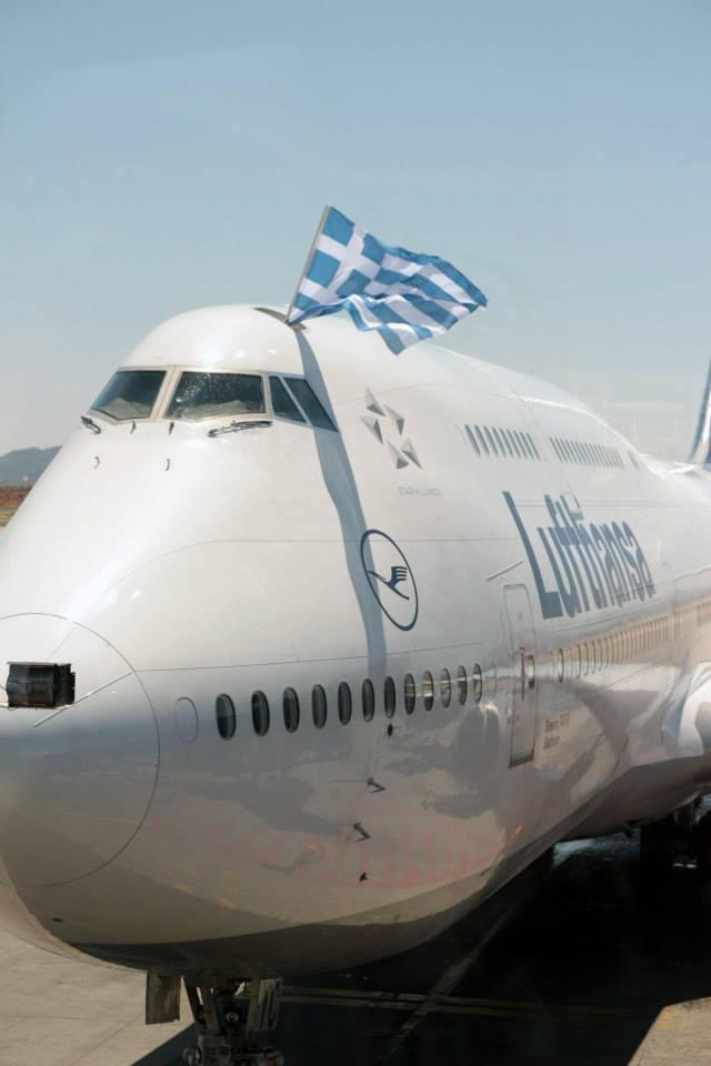 Boeing 747-8 in Greece