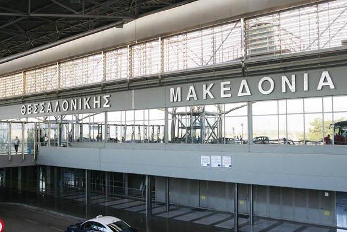 aerodromio_makedonia.jpg