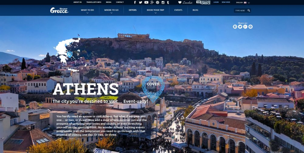 Αποτέλεσμα εικόνας για Η γαστριμαργική επανάσταση της Αθήνας