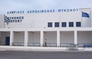 αεροδρόμιο Μυκόνου
