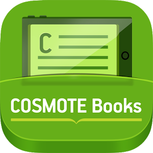 CosmoteBooks_logo