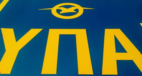 (2)-tampela-ypa-logo-november-2015