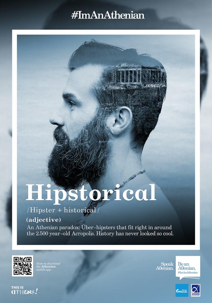 hipstorical