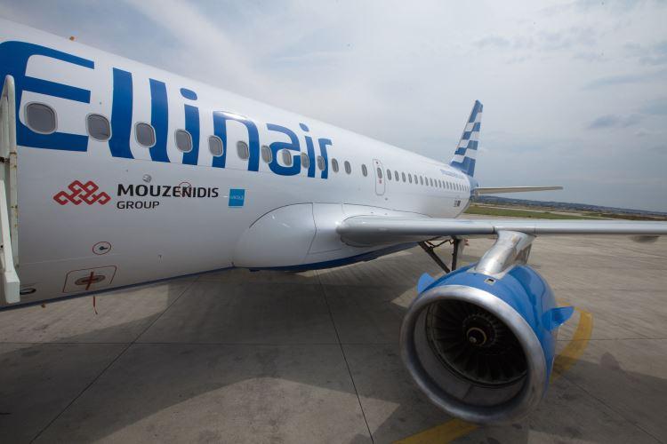Πτήσεις εσωτερικού με εισιτήρια από 17,30€!Ισχύει για κρατήσεις ως 8/9!Δεν χάνεις τέτοιες τιμές εισιτηρίων εύκολα....