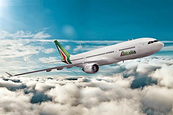 Δεν ξανάγινε!Πτήσεις για Ιταλία από 89€ με επιστροφή από πασίγνωστη αεροπορική εταιρεία!