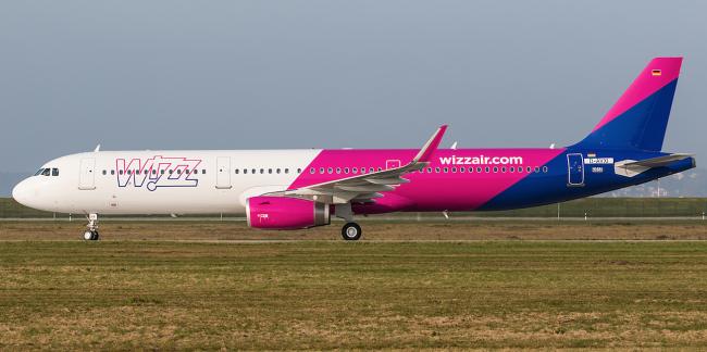 Νέο δρομολόγιο-έκπληξη από την Wizz Air!